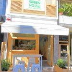 Ανακαίνιση Καταστήματος στο Περιστέρι
