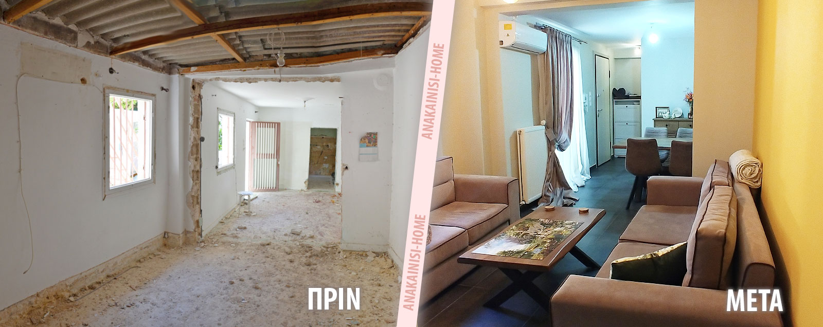 ανακαίνιση Πετρούπολη πριν-μετα
